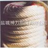 阿托拉絲繩-神力制繩