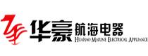 江苏华豪航海电器有限公司