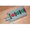 遙控按鈕盒-山東航海電器