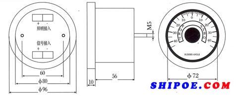 上海船用仪表有限公司生产的船用63C11D-AR舵角表外形尺寸