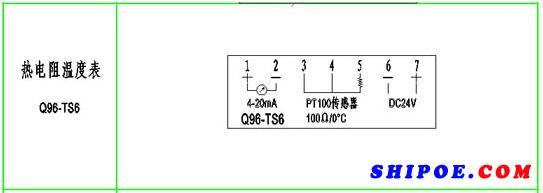 上海自一船用仪表有限公司生产的热电阻温度表(TS6 PT100型)接线图