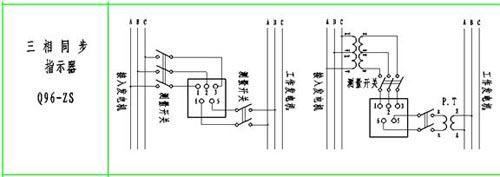 上海自一船用仪表有限公司生产的同步指示器接线图