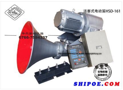 性能超过国外同类产品的船用电笛你了解吗?