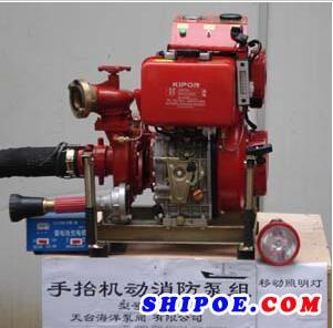 船用应急消防泵之JBC3.6/8手抬机动消防泵组成