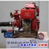 JBC3.6/8手抬机动(柴油机)消防泵组