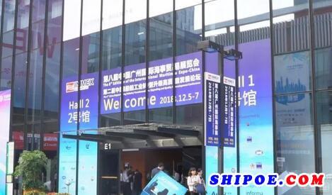 亚洲海事业盛会——2018第八届中国广州国际海事展今日盛大开幕