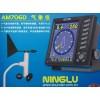 【AM706D】气象仪