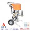 PQP4265A-877气动喷涂机-重庆欧耐实
