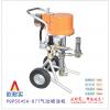 PQP5045A-877型氣動噴涂機-重慶歐耐實