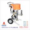 PQP5055A-877型气动喷涂机-重庆欧耐实