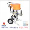 PQP6050A-877型氣動噴涂機-重慶歐耐實