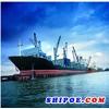 船用电力电缆CEPF86/SC—上上电缆