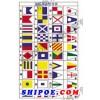 国际通语信号旗—东方船舶