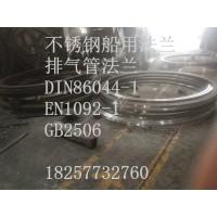 254SMO,S31254板式平焊法兰,带颈对焊法兰
