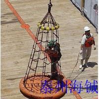 BILLY船用吊笼—海铖船舶