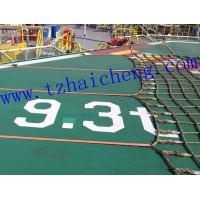 船用防滑网—海铖船舶