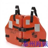 BILLY船救生衣—海铖船舶