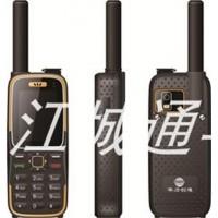 船用卫星HTL1100天通一号卫星电话SOS报警按键对讲机