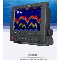 宁禄DS2008大功率测深仪600W进口探头声呐海船远洋船运