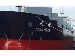 船舶漆案例