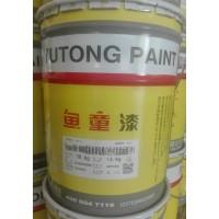 Yutpu1000  船舶脂肪族聚氨酯可复涂面漆