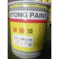 Yutak728  醇酸铁红船用防锈漆