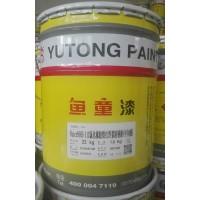 Yutcr916氯化橡胶厚浆船用防锈漆