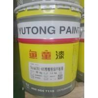 Yutak781  醇酸甲板漆(船舶漆)