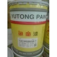 Yutep857 纯环氧高固体通用底漆