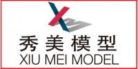 上海秀美模型有限公司