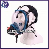 正压式6.8L空气呼吸器 带通话气瓶全面罩 整套
