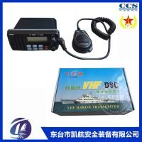 飛通FT-805B船用甚高頻(VHF DSC)無線電話機