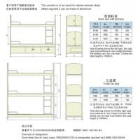 船用金属家具—要塞海陆装饰