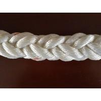船用八股纜繩,系泊纜繩,拖纜繩