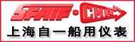 上海自一船用仪器仪表专业生产船用电表 船用电压表 电流表