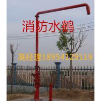 内蒙古SHFZ100/65消防水鹤