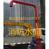 河北SHFZ150/80/65消防水鹤