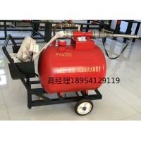 河北PY4/200移动式泡沫灭火装置