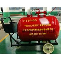 天津PY8/300移动式泡沫灭火装置
