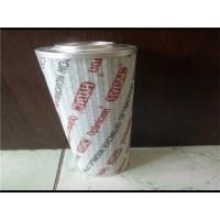 廠家直銷0660D010BN4HC賀德克液壓油濾芯高效油濾芯