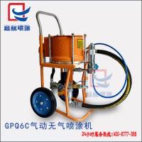 原装正品长江喷涂机GPQ6C气动无气喷涂机