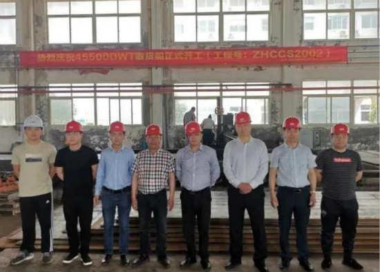 杭州现代船舶设计的45500DWT散货船开工建造