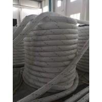 兴轮集团长期供应优质绳缆