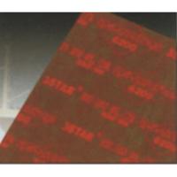 壓縮非石棉板JIC6200-金鼎環保