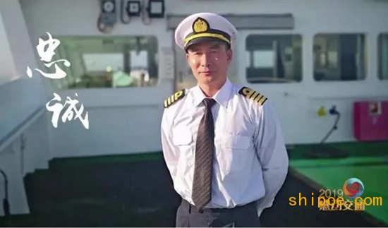 """""""新海辽""""轮首航船长钟文新荣膺""""感动交通十大年度人物"""""""