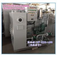 江苏WCBx-10新标准船用生活污水处理装置 CCS标准