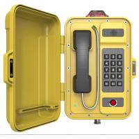 防水防潮电话机,船用防水防潮电话机,IP防水防潮电话机