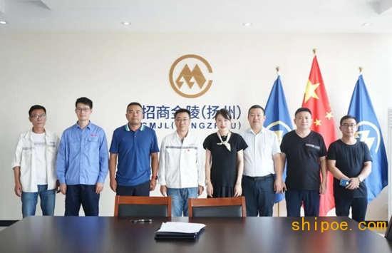 扬州金陵船厂斩获2艘7490吨不锈钢化学品船