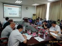 武汉长江船舶设计院召开7500吨级散货船方案设计审查会