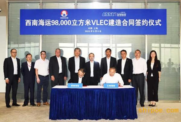 江南造船获2艘98000立方米超大型乙烷乙烯运输船建造合同